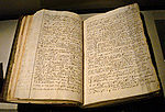 Enciphered surat dari Gabriel de Luetz d'Aramon, Duta Besar Perancis Kekaisaran Ottoman, setelah 1546, dengan penguraian parsial